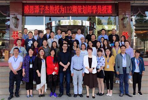中国策划学院学费