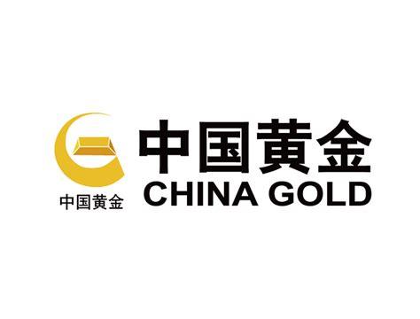 中国黄金logo