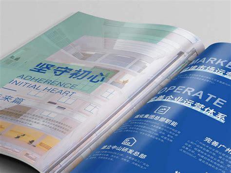 中山品牌营销策划