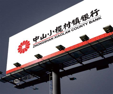 中山广告品牌设计
