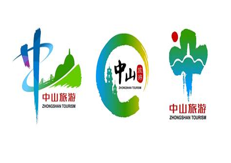 中山logo设计
