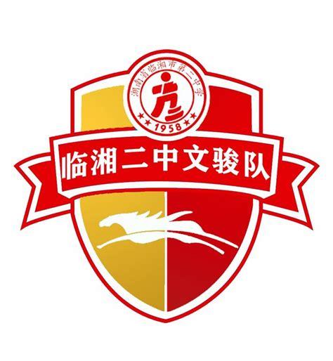 临湘logo设计