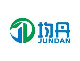 丹江口logo设计