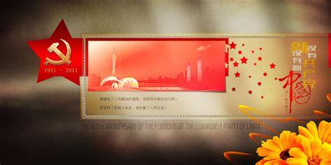 为什么说没有中国共产