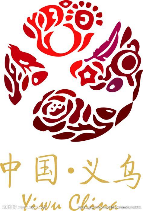义乌logo设计