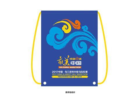 乌兰浩特品牌设计_品牌设计公司