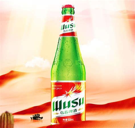 乌苏啤酒公司介绍