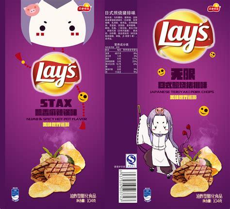 乐事薯片包装设计