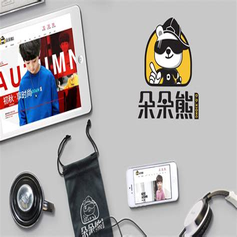 乐昌vi设计_vi设计公司