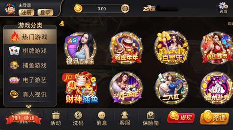 乐淘棋牌2020官方网站