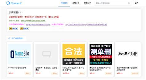 天津惠民卡盟官网