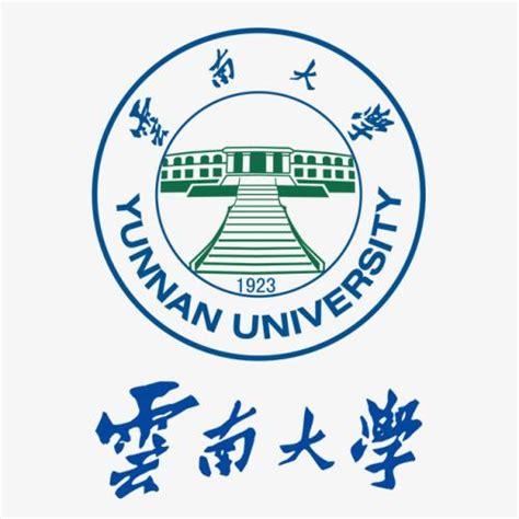 云南大学算名牌大学吗