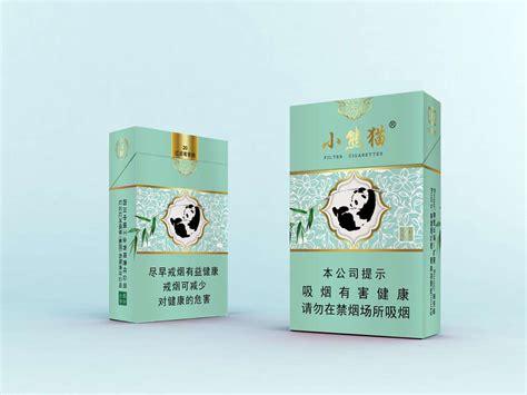 云南香烟品牌大全