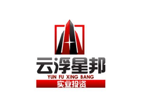 云浮logo设计_logo设计公司