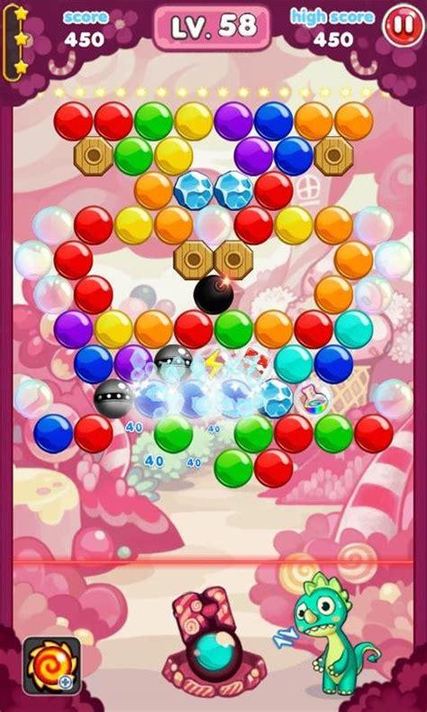 五彩泡泡龙小游戏