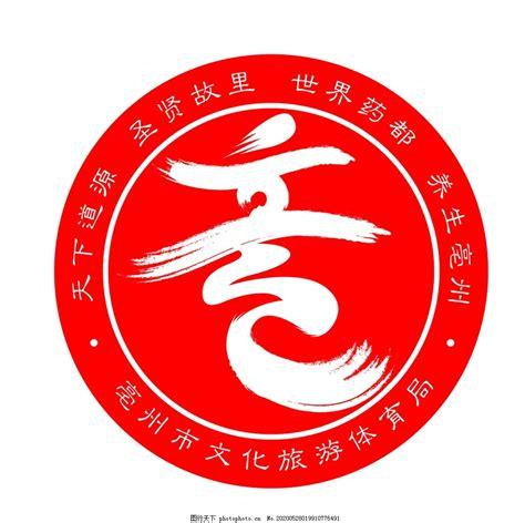 亳州logo设计