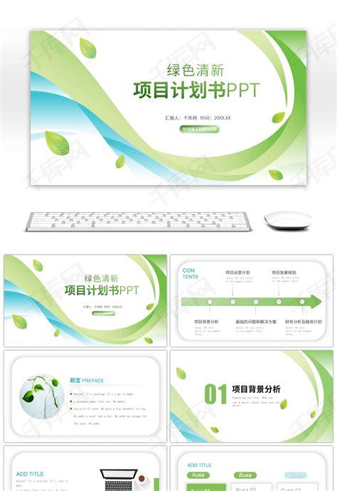 企业宣传活动策划方案