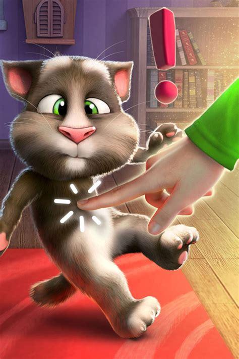 会说话的tom猫