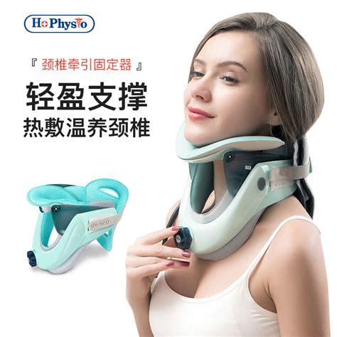 何浩明颈椎治疗仪怎么样