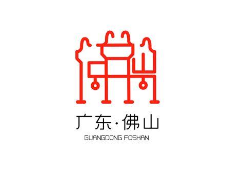 佛山logo设计
