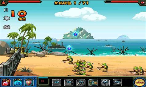 保卫钓鱼岛游戏原版