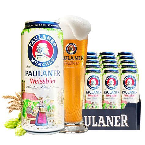 保拉纳酵母小麦啤酒