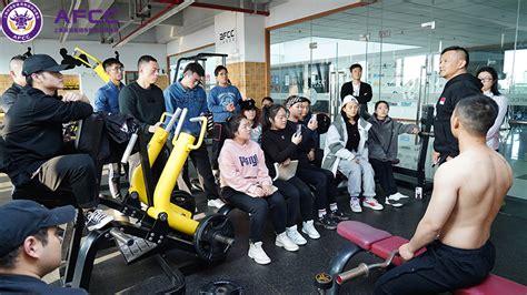健身私人教练培训班