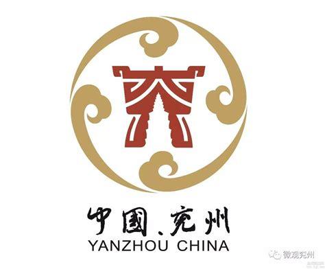 兖州logo设计