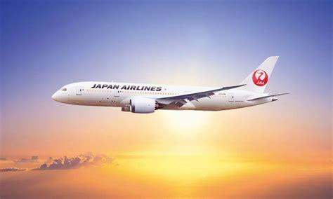全日空和日本航空哪个好