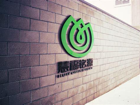 公司logo制作