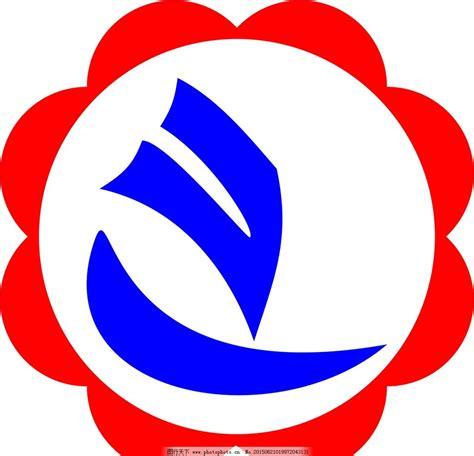 公司logo图片大全集
