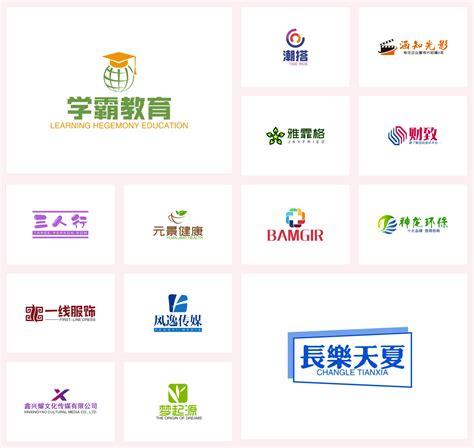 公司logo在线制作