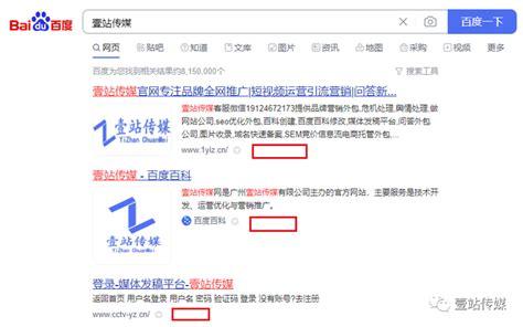 关键词seo排名