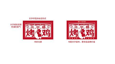 兴宁品牌设计_品牌设计公司