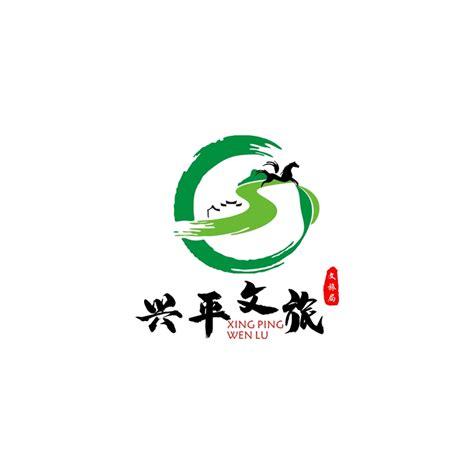 兴平logo设计