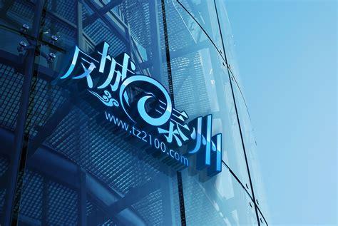 凤城品牌设计