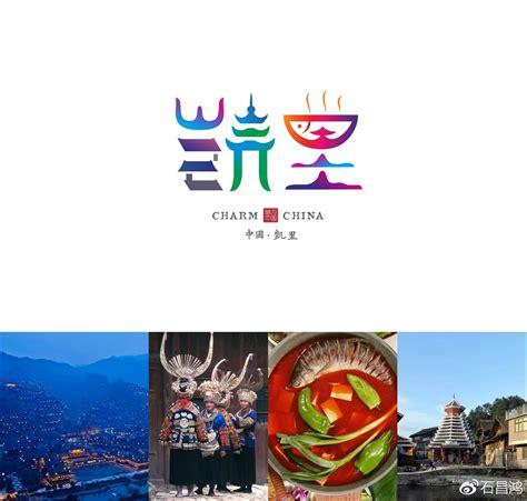 凯里logo设计