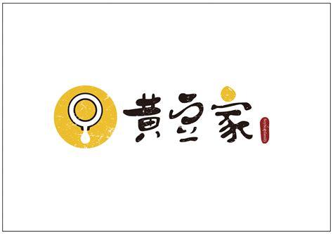 创意餐饮logo图片