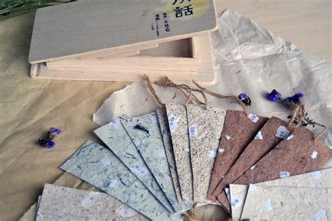 制作成纸的原料