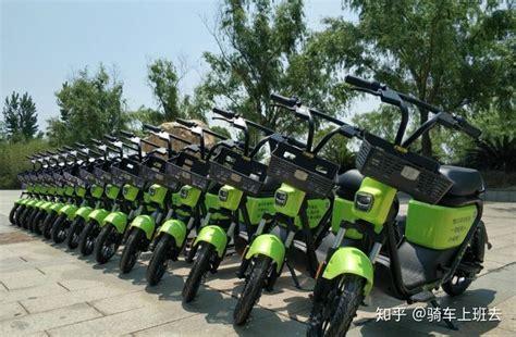 加盟共享电单车要多少钱