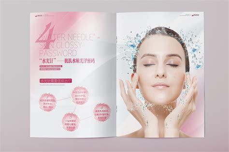 化妆品产品手册