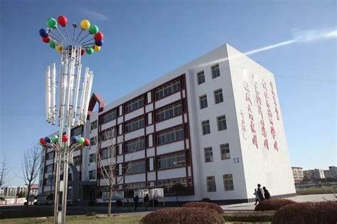 北京京北职业技术学校