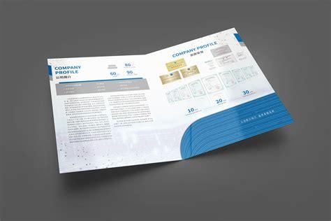 北京品牌设计公司