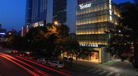 北京宜兴公司