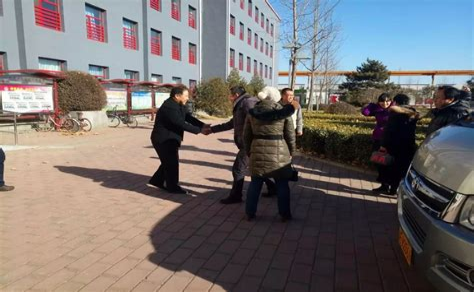 北京市通州区次渠中学