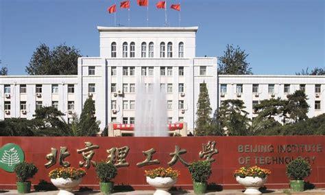 北京理工大学在职研究生好考吗