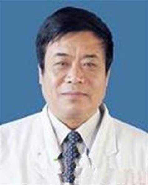 华北煤炭医学院在职研究生