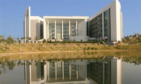 华南师范大学在职研究生报名