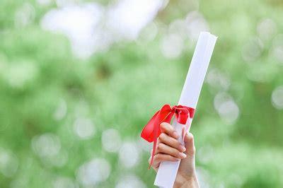 南京中医药大学招在职研究生吗