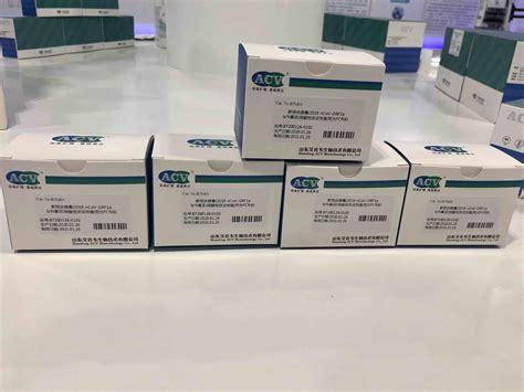 南京体外诊断试剂公司